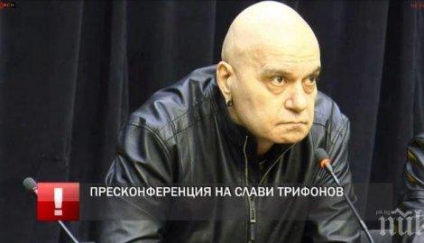 ИЗВЪНРЕДНО В ПИК TV! Слави Трифонов: В Би Ти Ви съм и оставам там, няма да влизам в политиката и никога не съм се заканвал за това 28.03.2017