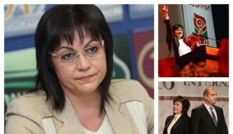 ИЗВЪНРЕДНО В ПИК TV! Корнелия Нинова проговаря за загубата на БСП на изборите - 28.03.2017