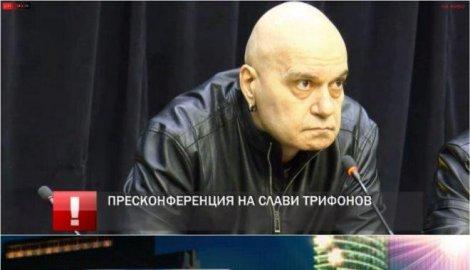 ИЗВЪНРЕДНО! Би Ти Ви отговори на Слави: Направи опит да употреби ефира за целите на лична политическа кампания 28.03.2017